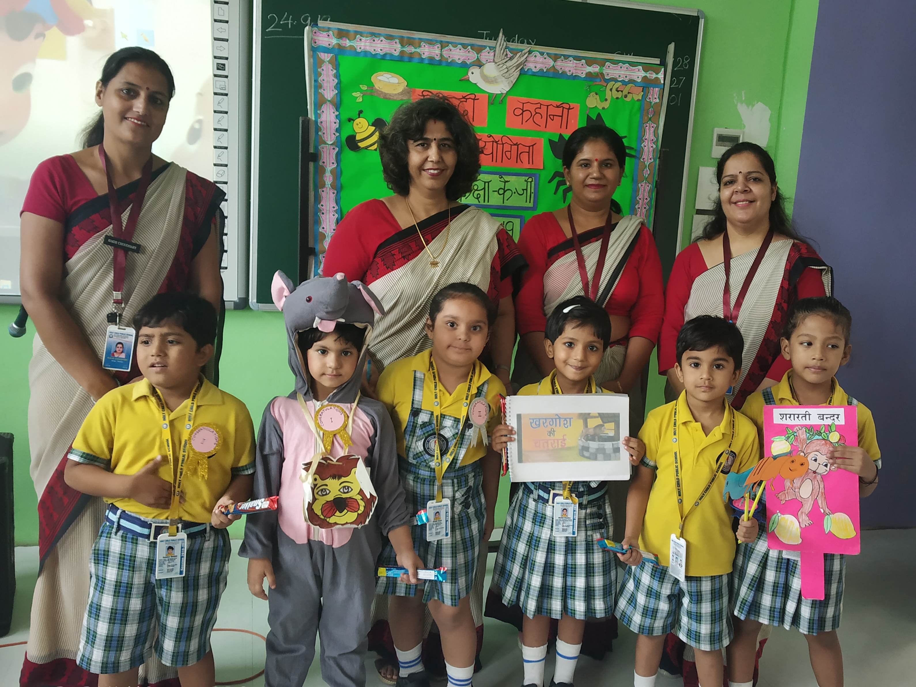 HINDI STORY TELLING COMPETITION OF KG CLASS